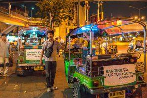 ยินดีต้อนรับสู่ tuktuks.com